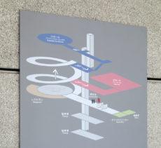【案内パネル】<br /><br />京都コンサートホール Design ©︎ 京谷建築設計室+NIIMORI JAMISON ARCHITECTS Photo ©︎ 牛久保賢二