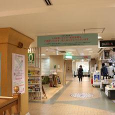 【ポスター/天吊りバナー】<br /><br />ミング・阪急高槻