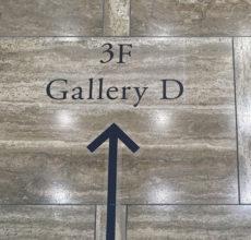 【フロア案内用サイン】<br /><br />大阪市立東洋陶磁美術館